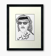 Omar Souleyman Framed Print