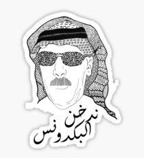 Omar Souleyman Sticker