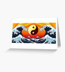 Ying Yang Sunrise Greeting Card