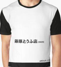 Initial D Trueno AE86 Graphic T-Shirt