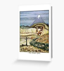 The Lonely Mountain Greeting Card