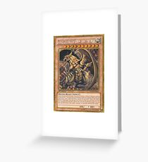 The Winged Dragon of Ra Greeting Card
