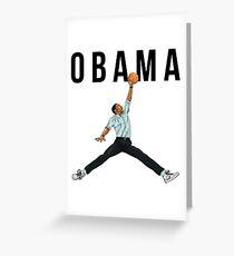 Obama Basketball Mashup Greeting Card