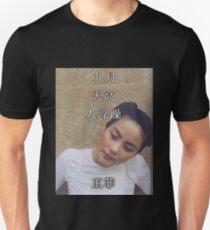 Faye Wong Wang Fei T-Shirt