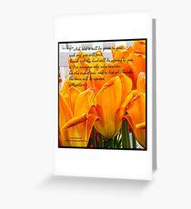 Bible Verse Matthew 7:7-8 Greeting Card