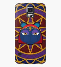 Funda/vinilo para Samsung Galaxy CRUCE ANIMAL KATRINA