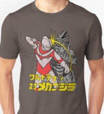 Ready - Fight T-Shirt