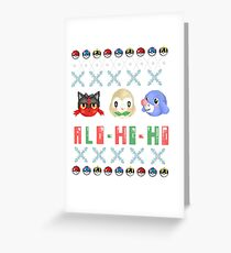 Alo-ho-ho Greeting Card