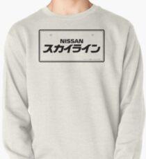 NISSAN スカイライン (NISSAN Skyline) black Sweatshirt