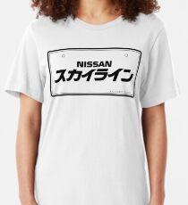 NISSAN スカイライン (NISSAN Skyline) black Slim Fit T-Shirt