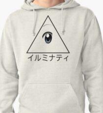 Anime illuminati art  Pullover Hoodie