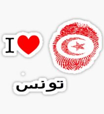 tunisie Sticker