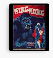 King Kong Vintage Retro Movie Poster Canvas Print