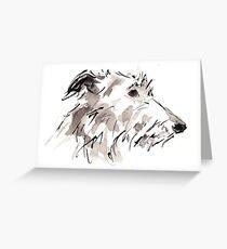 Sighthound Grußkarte