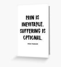 PAIN IS INEVITABLE. SUFFERING IS OPTIONAL.  HARUKI MURAKAMI Greeting Card