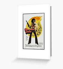Cleopatra Jones (Red) Greeting Card