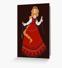 Spindle Greeting Card
