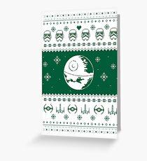 Nerd Pixel Christmas II Greeting Card