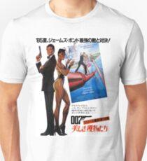 James Bond / Grace Jones / Japenese Poster Unisex T-Shirt