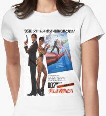 James Bond / Grace Jones / Japenese Poster Womens Fitted T-Shirt