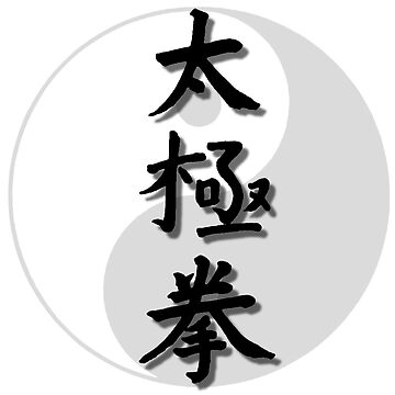 Tai Chi calligraphy and faded Yin and Yang by neonblade