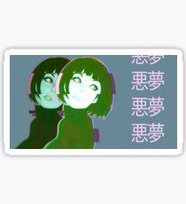 Vaporwave Anime Girl Sticker
