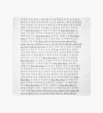 BTS Run Lyrics Scarf