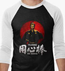 YOJIMBO SANJURO AKIRA KUROSAWA CLASSIC SAMURAI JAPANESE MOVIE  T-Shirt