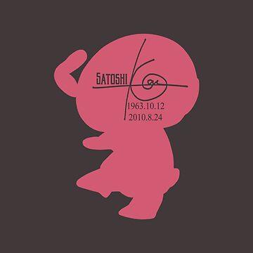 In Memory of Satoshi Kon by jamesXdavenport