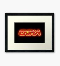 China - Chinese Flag Logo - Glowing Framed Print