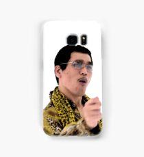 PPAP - Paint Design Samsung Galaxy Case/Skin