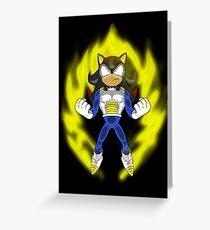 Saiyan Armour Shadow Greeting Card