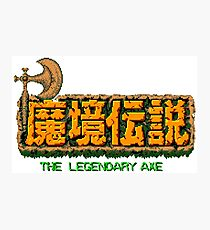 The Legendary Axe - Japanese Turbografx/PC-Engine Title Screen Photographic Print