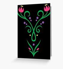 Adventurous Heroine  Greeting Card