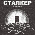 Stalker by ihatemyjob