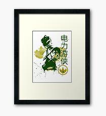 G ranger Framed Print