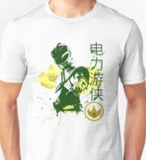 G ranger T-Shirt