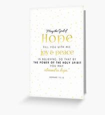 God of Hope Greeting Card