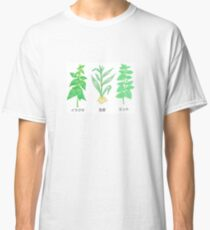 Plants with Japanese Labels Classic T-Shirt