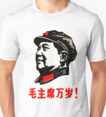 CHAIRMAN MAO 6 T-Shirt