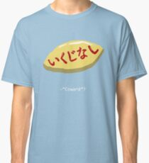 Omurice Classic T-Shirt