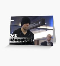 Ultimate Fighting Championship - UFC tour 2016 nm4 Greeting Card