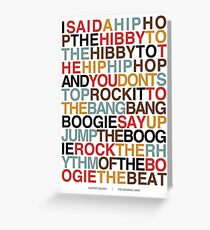 Rapper's Delight - Sugarhill Gang Greeting Card