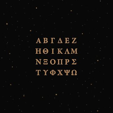Alfabeto griego en oro de Eliasaberg