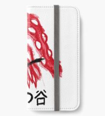 Traditional Wind Valley iPhone Wallet/Case/Skin