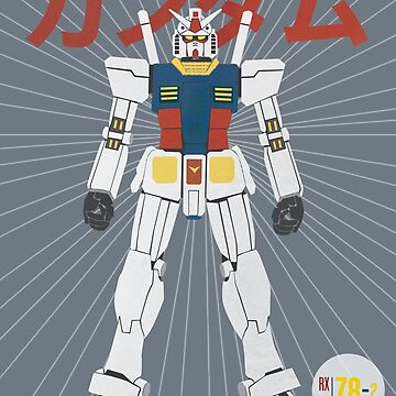 Gundam RX-78-2 by birthdaywarrior