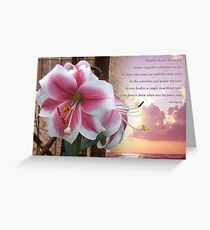Blooming heart Greeting Card