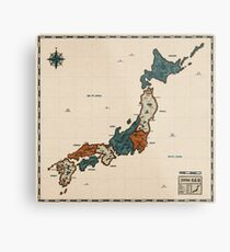 Japan - Vintage Effect Map (with border) Metal Print