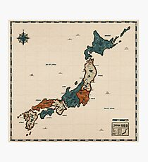 Japan - Vintage Effect Map (with border) Photographic Print