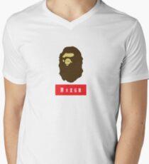 Supreme Bape - Hype Beast T-Shirt